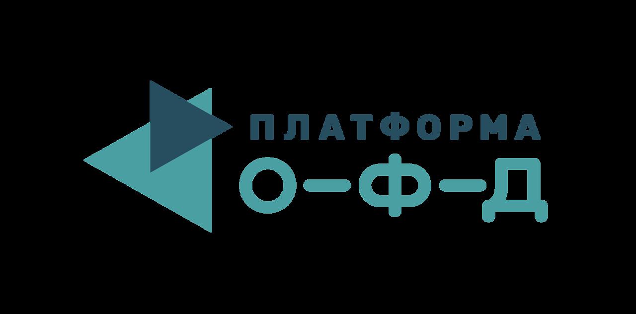 Логотип Платформа ОФД