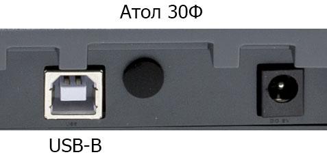 Порты и разъемы Атол 30Ф