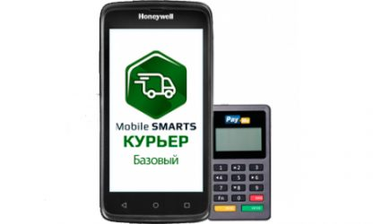 Honeywell ScanPal EDA50 ПО «Mobile SMARTS: Курьер» Пинпад