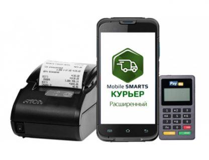 (Терминал Unitech EA600 ПО Mobile SMARTS: Курьер ККМ АТОЛ 11Ф Пинпад