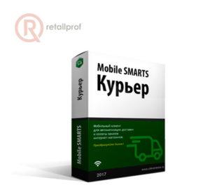 Программное обеспечение Mobile SMARTS: Курьер