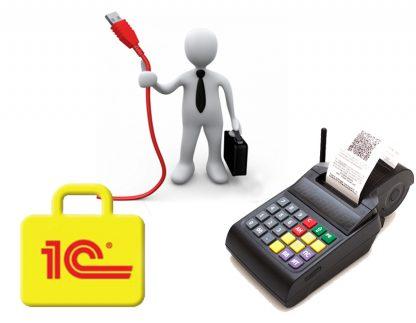 Услуга Подключение онлайн ККТ к товароучетным программам