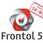 Frontol 5