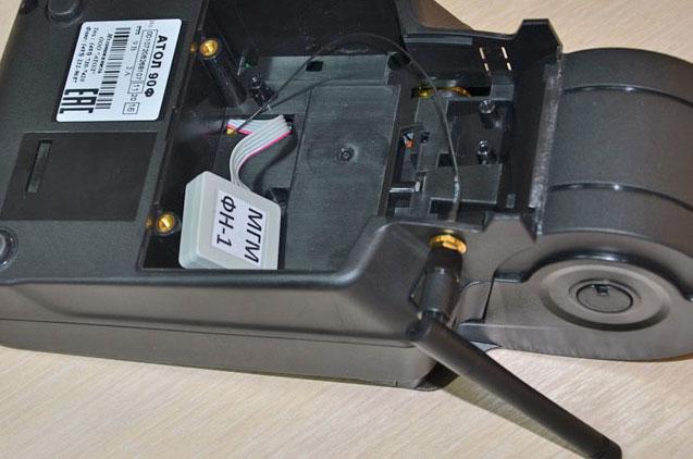 Внутренняя контрукция Атол 90Ф