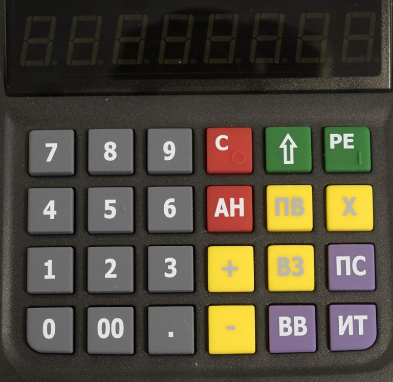 Клавиатура аппарата