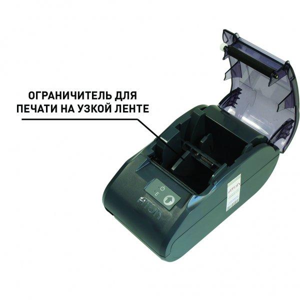 Ограничитель для печати на узкой ленте