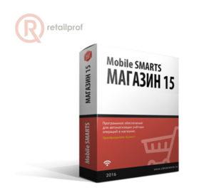 Программное обеспечение Mobile SMARTS: Магазин 15