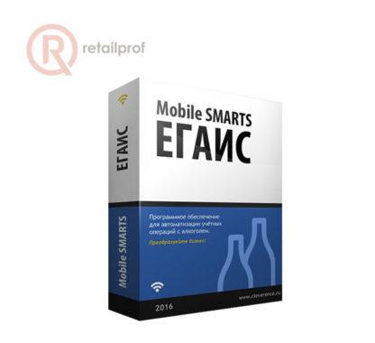 Программное обеспечение Mobile SMARTS: ЕГАИС 3