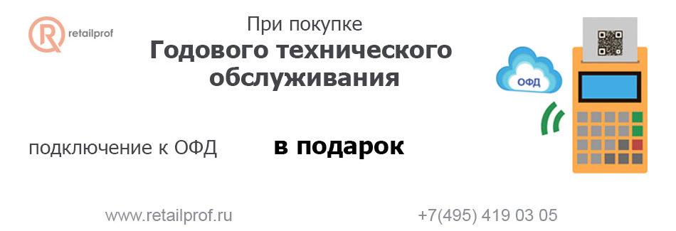 Акция_ то