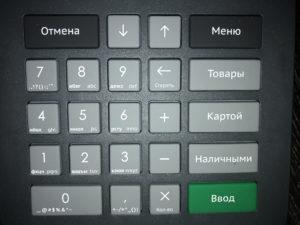 Клавиатура Кассы Ф