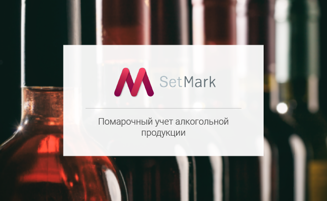 Set Mark