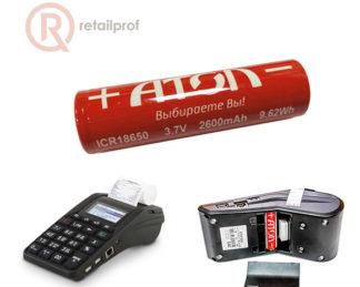 Аккумулятор для кассы Атол 91Ф