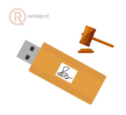Электронная подпись для торгов