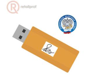 Электронная подпись для налоговой